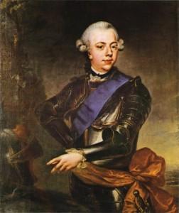 Вильгельм V