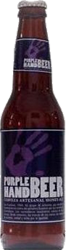 Пиво для геев Пурпурная рука