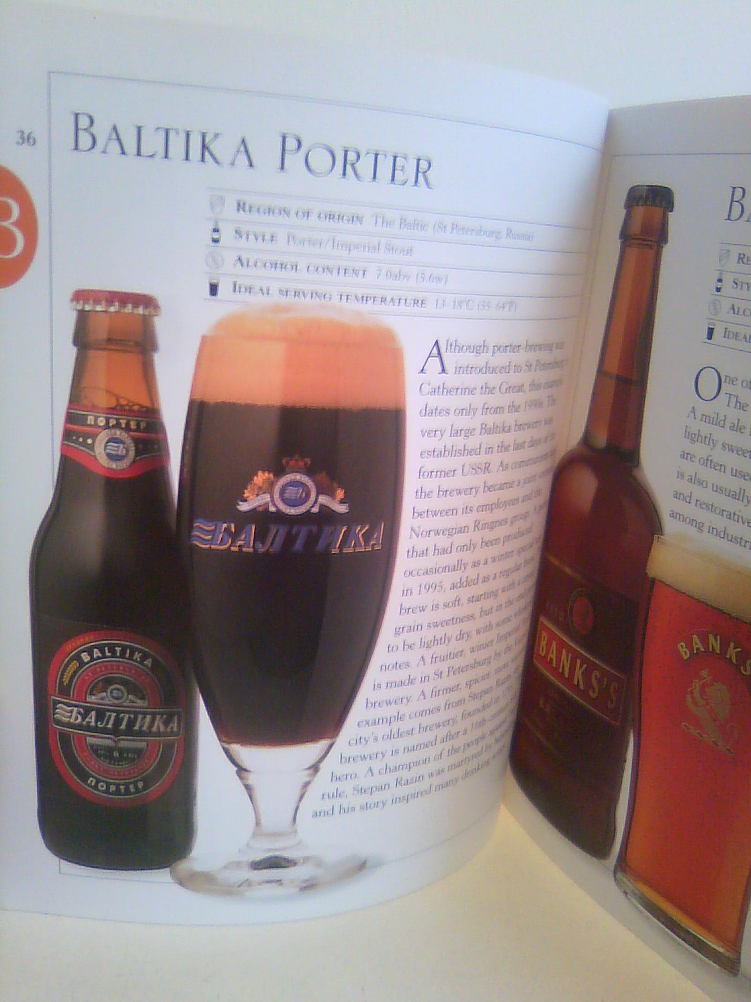 500 великих марок пива скачать книгу