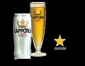 Пиво Саппоро