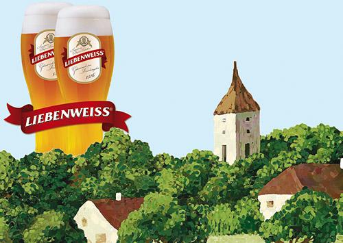 Пиво Либенвайс