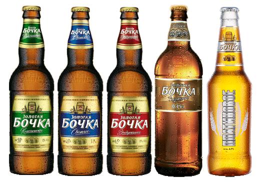 Разновидности пива Золотая Бочка