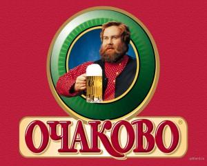Пиво Очаково